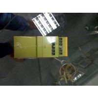 大量供应库存PILZ 774181安全继电器