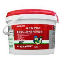 绿色环保深圳建筑防水涂料 福龙轩禹豹K11柔韧型防水浆料