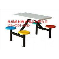 洛阳餐桌椅厂家直销-新科餐桌椅