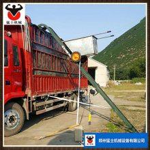 供应 猛士SL--1500 自动运粮机 电动爬山虎运输机