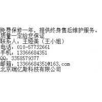 工程机械润滑脂生产哪里购买产品编号:RYS4101467