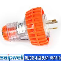 供应SP-56P310防水插头 防尘插头 户外防雨插头 3孔10A