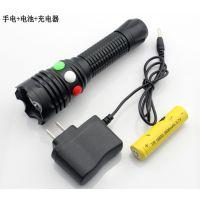 铁路专用信号带磁吸铁石强光手电筒三色红白绿 cree灯珠充电直销