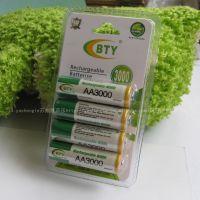 BTY 充电电池 5号 4节封装 可充电池 镍氢充电电池 厂家直销84g
