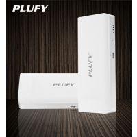 PLUFY超大容量移动电源手机平板通用型外置随身充电池双USB输出