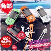 批发新款袖珍微型***小迷你直板MP3手机个性迷你小手机时尚手机M1