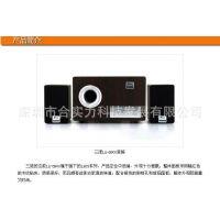3NOD/三诺LA-6900P/LA6900P 电脑音箱/音响 木制 低音炮