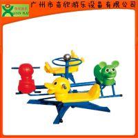 厂家直销广州奇欣儿童转椅,儿童转椅物美价廉,欢迎选购(QX-123H)