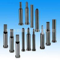 专业生产进口钨钢冲针---材质好寿命高、不易折、耐磨