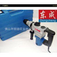 代理批发:东成电动锤Z1C-FF03-26电镐 电锤两用 方柄四坑 冲击钻