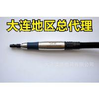 【原装正品】台湾一品Besdia气动锉磨机UR-50