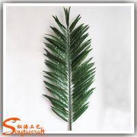 仿真椰子叶 绿色椰子树叶 仿真棕榈树叶 塑料叶