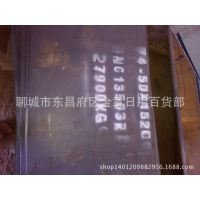 聊城冷轧带钢 轧深冲深压用带钢 多种光亮q195冷轧带钢 厂家销售
