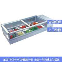 东贝TSC10-A保鲜冷藏展示柜 超市冷藏展示柜 商用冷藏展示冰柜