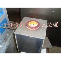 供应2公斤金银熔炼炉,便携式高频炉,高效率熔炼炉