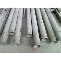 304 316L不锈钢无缝管供应 无缝管商家