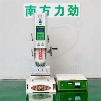 供应20K超声波焊接机,小型超声波焊接机,塑料焊接机(广州)