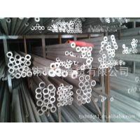 供应310S(0Cr25Ni20)不锈钢管,天津耐高温不锈钢管,厚壁管