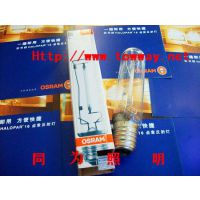 欧司朗 HQI-T 250W/N/SI 透明(低价)金卤灯