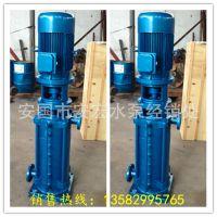 厂家直销 D  DG  DL  LG系列多级离心泵立式加压泵 循环泵 增压泵