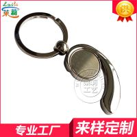 金属电镀精美钥匙扣 个性定制 公司周年庆活动用品 9字锁匙扣