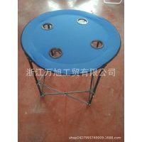 厂家直销折叠桌 圆桌 野营折叠桌椅 户外露营必备