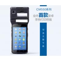 富立叶4G安卓四核5寸CM550热敏打印POS机 指纹识 RFID数据采集器UHF 一维码二维码扫描