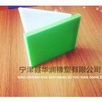 供应10mm白色聚乙烯板,聚乙烯衬板,聚乙烯滑板