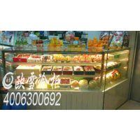 坂田哪里有卧式(双弧度)蛋糕冷藏展示柜(A款)卖