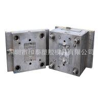 惠州平山模具工厂 塑料模具钢材质注塑加工 平山双色磨具设计制造工厂