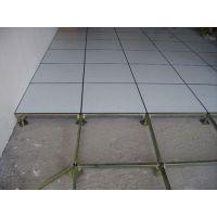 提供陶瓷防静电地板两仓发货河北地区优惠