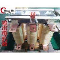 280KW输出电抗器/出线电抗器