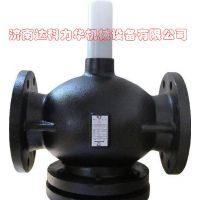 国产温控阀阀体-蒸汽铸钢阀体PN25