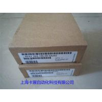 6ES7321-7BH01-0AB0 西门子PLC【原装正品】保内正品