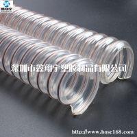 深圳耐磨工业吸尘软管,聚氨脂软管哪家好?