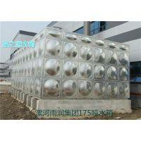 不锈钢保温水箱公司、长治不锈钢保温水箱、泉之源质量好!