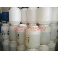 十二烷基二甲基甜菜碱 BS-12 十二烷基二甲基胺乙内酯 柔顺剂 邦普化工