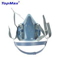 TOPMAX 喷漆防护面具面罩面屏 防毒面罩安全过滤式