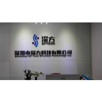 SFTECH无线视频传输设备,无线移动图像传输