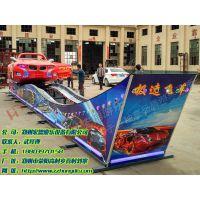 双峰宝马飞车 刺激好玩的新型游乐设备宏德游乐供应极速飞车