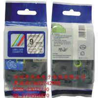 普贴兄弟国产标签色带TZ2-221 白底黑字 不干胶标签纸