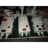 BLK-S防爆断路器(全塑外壳)