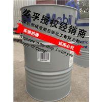 造纸循环油(查看),永宁县Mobil SHC PM320