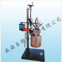 高压反应釜(在线咨询)、绍兴反应釜、高压聚合反应釜