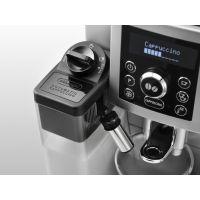 德龙咖啡机ECAM23.460.S总代理