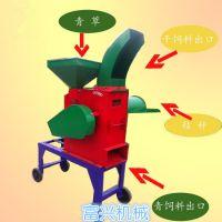 青草饲料粉碎揉丝机 富兴多功能粉碎机 秸秆铡草机厂家
