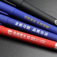 徐州沛县广告签字笔 签字笔生产厂家 签字笔定制 logo刻印 价格优
