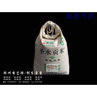 黑龙江商家出售复古精美杂粮袋定制 帆布大米袋面粉袋定做