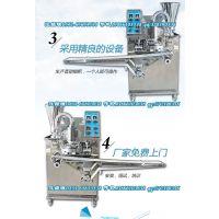 杭州多功能糍粑机 旭众品牌XZ-80型糍粑机可做包馅糍粑的机械