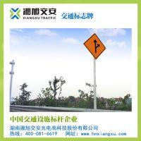 道路指示牌生产湘旭交安铝制标牌道路反光牌